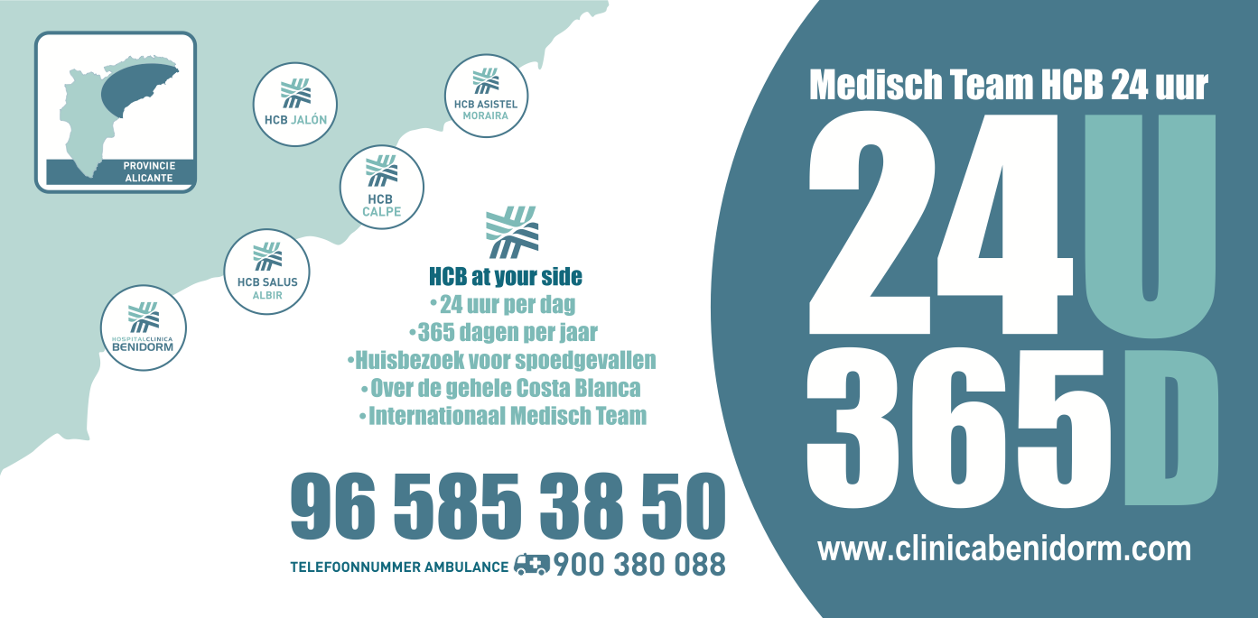 Guardias Medicas 24H365D Hallo Holandes
